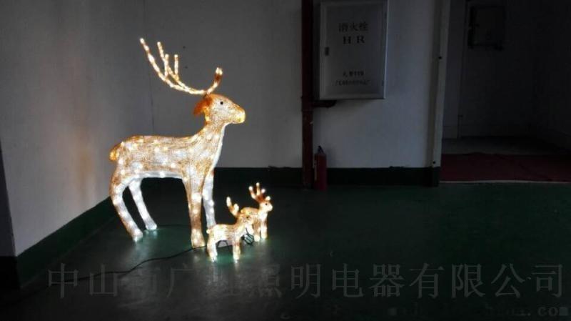 新款造型灯 艺术灯 LED装饰灯