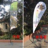 羽毛旗 沙滩旗 户外广告注水旗杆 5米注水旗杆
