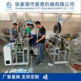 江蘇廠家直銷口罩壓帶機