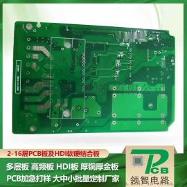 FR4线路板厂供应双面PCB玻璃纤维电路板加工定制
