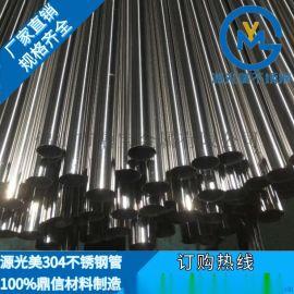 304不锈钢管生产厂家