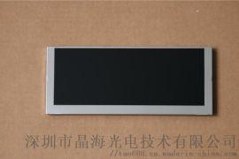 三菱7.8寸AA078AA01工控液晶屏