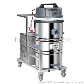 电瓶工业吸尘器 WD-80大型工厂车间地面吸尘