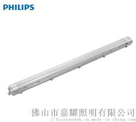 飛利浦WT069C LED三防支架36W 1.2米