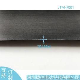 T0.1MM石墨胶带JTM-F001单面带胶5G