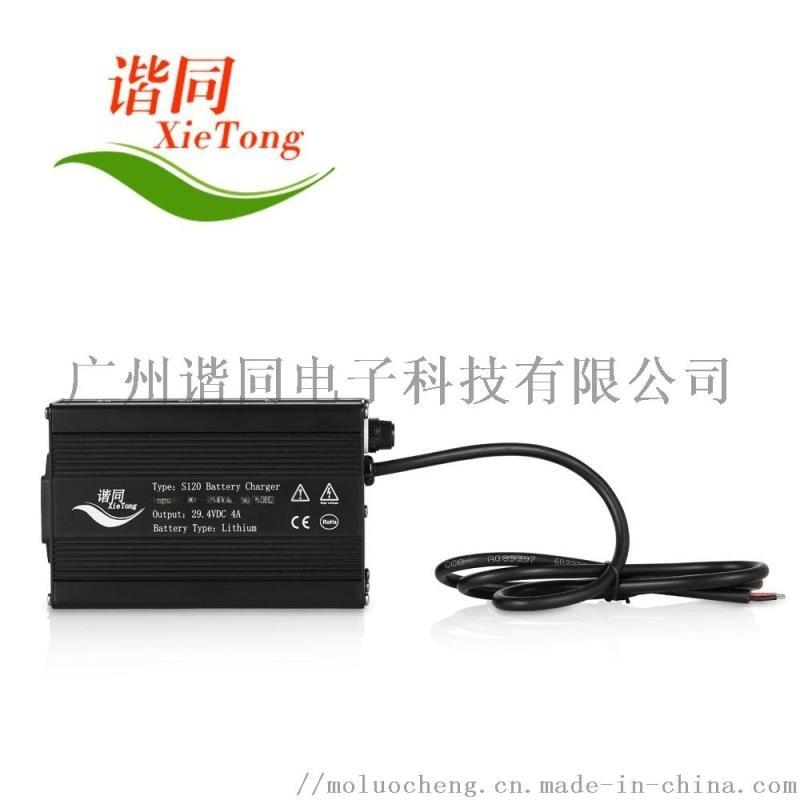 锂电池电动车 叉车充电器29.4V4A