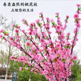 仿真桃花枝客厅吊顶落地摆件花艺植物