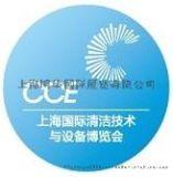 CCE第21届上海国际清洁环卫展