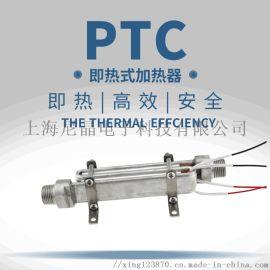 PTC加热器厂家半导体加热器供应尼晶电子