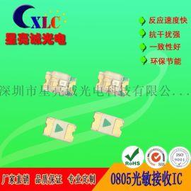 贴片光敏二极管 /0805/光控探头/光敏传感器