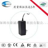8.4V1A,2A,3A,18650锂电池充电器