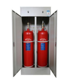 七氟丙烷柜式气体灭火系统