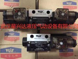 液压阀DSG-02-2C5SB-A2-10