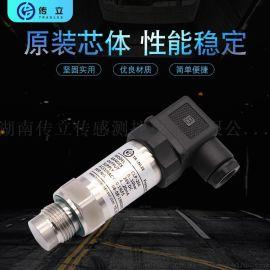 标准型压力变送器 CLP-202