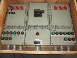 防爆配电箱 防爆变频器控制柜不锈钢PLC触摸屏柜防爆接线箱仪表箱