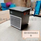 防爆電熱暖風機定做井口暖風機20KW
