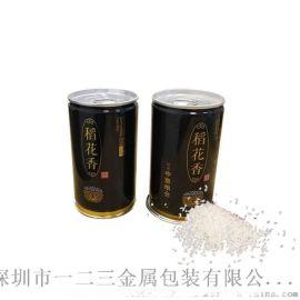 厂家定制圆形异形300g大米铁罐五谷杂粮铁罐批发