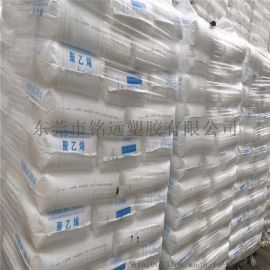 LDPE 惠州中海 2420D 薄膜级 透明
