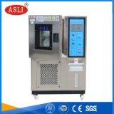 安徽恒温恒湿试验箱 可程式高温交变湿热试验机制造商