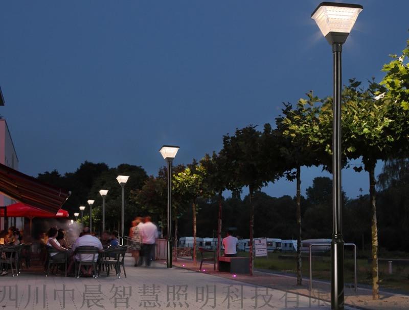 中晨 定製風光互補路燈 一體化太陽能路燈