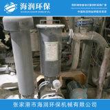 顆粒無塵自動輸送加料機粉體輸送真空計量喂料系統