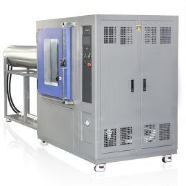 IP66LED灯具防水测试箱,ip防尘防水测试设备