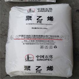 聚乙烯LLDPE 宁夏宝丰能源 7042