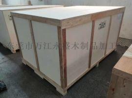 专业出口木箱生产厂家,制作木箱永盛包装