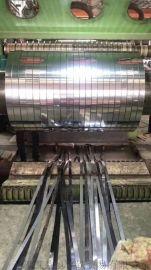 天津316L冷轧不锈钢带 规格齐全 定制加工