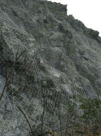 边坡防护网施工工艺 sns主动防护网施工