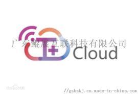 廣州用友財務軟件 暢捷通T+Cloud/精細核算人財貨客一體化管理