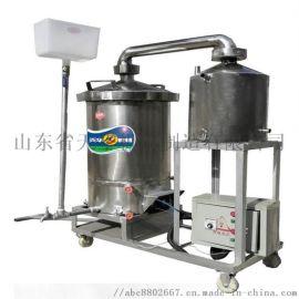 小型酿酒设备 不糊锅酿酒设备 分体式酿酒设备