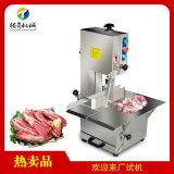 电动冻肉切割机锯骨机肉制品机械设备