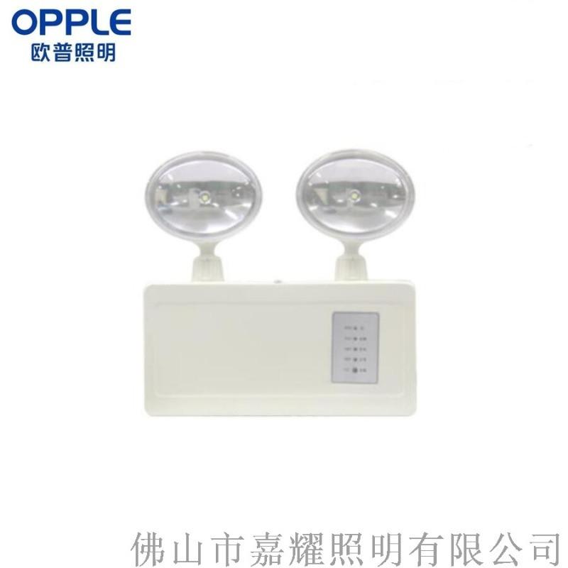 歐普OP-ZFZD-E3W-Z201-消防應急燈