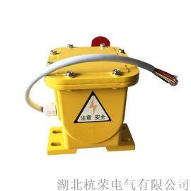 撕裂检测器/ZL-A-I/输送机纵向撕裂开关