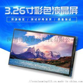 3.26寸AMS326PM0AMOLED顯示屏液晶屏