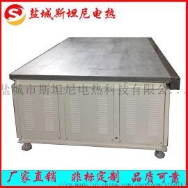 机械焊接辅助加热台 聚氨酯加热台