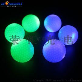 厂家直销led高尔夫发光球 led夜间练习球