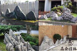 曲阳雪浪石切片组合庭院室内造景小块泰山石景观石