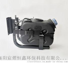 恆河尿素壺箱總成25L升適用雲內現代江淮等