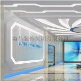 江西馳宇光電辦公室裝修設計案例