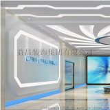 江西驰宇光电办公室装修设计案例