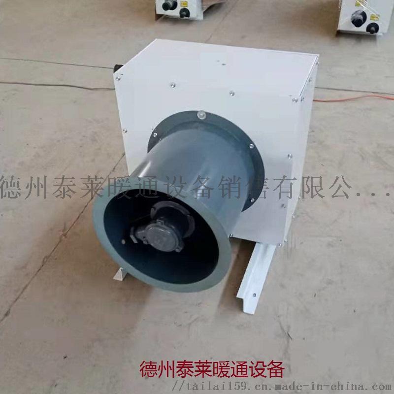 NC-90熱水暖風機7GS暖風機礦用暖風機