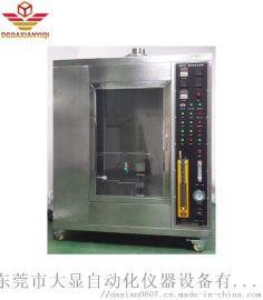 塑料燃烧试验机/500W电缆垂直燃烧
