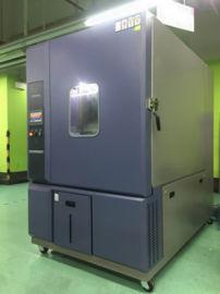 爱佩科技 AP-HX 可程序恒温恒湿试验机
