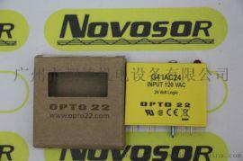 OPTO22 G4 IAC24 G4IAC继电器