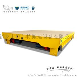 内蒙古电动轨道平移车重型电动平板车