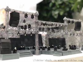 舞台灯光模型 桁架灯光模型 展示品