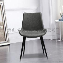 北欧轻奢现代创意咖啡店餐厅简约家用靠背椅软包办公椅