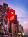 雄安河北保定交通信号灯指示灯红绿灯